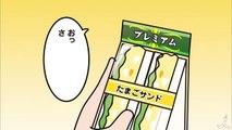 ぐでたまショートアニメ 第377話「プレミアム感」(10-2放送)