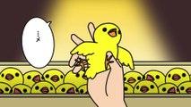 ぐでたまショートアニメ 第375話「ひよこの仕分け」(9-30放送)