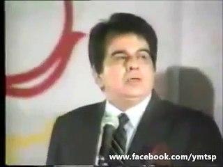 Golden Words Of Bollywood Legend Dilip Kumar For Imran Khan