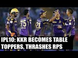 IPL 10: KKR drubs RPS by 7 wickets, Uthappa & Gambhir prove lethal | Oneindia News