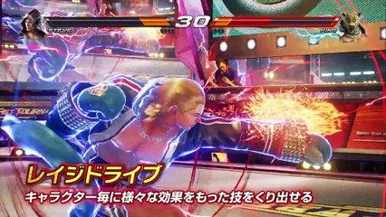 Tekken 7 - Trailer des modes de jeu de Tekken 7