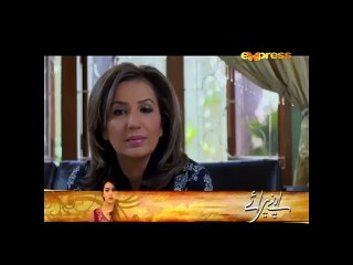 BABY  Episode 36 Express Entertainment on 26 April 2017