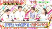 直撃!コロシアム!! ズバッと!TV 160725 part2 part 1/2