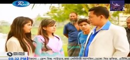 Bangla Eid Natok 2017 ¦ Eid Ul Fitr Natok Prothom Valolaga ft. Badhon