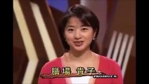 NHKプロジェクトX|第079回 「ゆけ チャンピイ 奇跡の犬」~日本初の盲導犬・愛の物語~ 日本初の盲導犬育成(2002年02月12日)#NHK #プロジェクトX