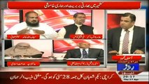 Analysis With Asif - 27th April 2017