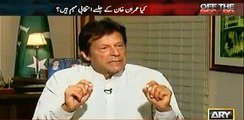 Do you like same judges to give decision on JIT or any other judges? Imran Khan reply