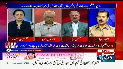 Tonight With Jasmeen - 27th April 2017
