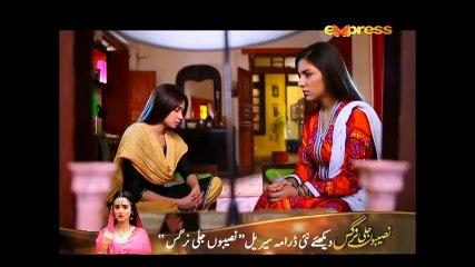 Amrit Aur Maya - Episode 22  Express Entertainment