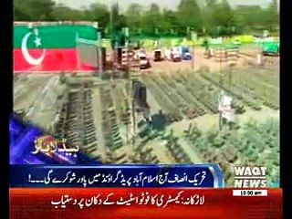 Waqtnews Headlines 10:00 AM 28 April 2017