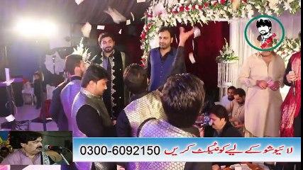 Koi Rohi Yad Krendi Ayy- Shafaullah and Zeeshan khan Rokhri  HD Video Song 2017