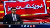 BREAKING - 5 more suspects arrested in connection with murder of Mashal Khan in Peshawar