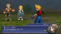 Dissidia Final Fantasy : Opera Omnia - Chapitre 7 lancé