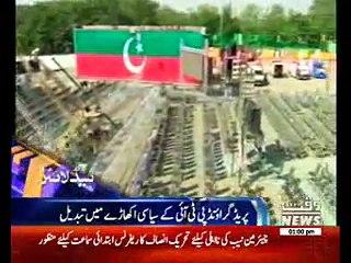 Waqtnews Headlines 01:00 PM 28 April 2017