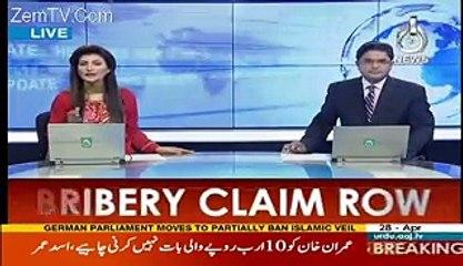 Asad Umar Imran Khan Se Naraz