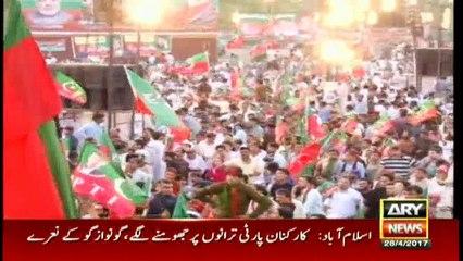 Imran Khan leaves Banigala residence to address public gathering