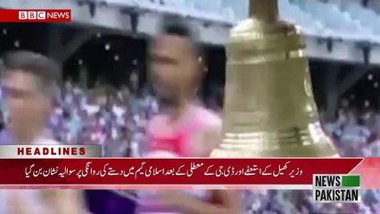 NewsPakistanTv Headlines 06:00 Pm 28 April 2017