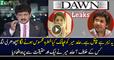 Chaudhry Nisar Nay Raheel sharif Ki Side Say Nawaz S