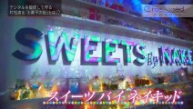 クロスロード【村松亮太郎/アーティスト】 2016年12月17日 161217 Full HD Full Episode (18)