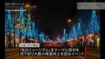 クロスロード【村松亮太郎/アーティスト】 2016年12月17日 161217 Full HD Full Episode (19)
