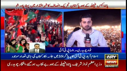 PTI has launched constitutional struggle, PM Sharif should resign: Fawad Chaudhry