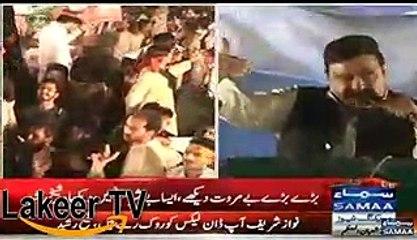 Sheikh Rasheed is Smashing Sharif Family in Speech of Parade Jalsa