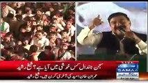 Sheikh Rasheed Speech In PTI Jalsa Islamabad - 28th April 2017