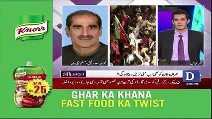 Khan Sahab Apnay Pao May Khulari Chalanay Kay Mahir Hain.. Saad Rafique