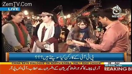 Lady Doc KI PTI Se Mohabbat Ka Izhar !!!