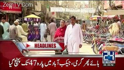 Channel24 9pm News Bulletin – 28th April 2017