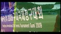 """""""NH2009"""" HAN / MIN (KOR) vs. SASAKI / OHBA (JPN) 5 + ソフトテニス soft-tennis +"""