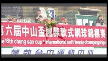 "張智翔・蘇家峰 vs. 松口・望月 ""TAIWAN OPEN 2009"" CHANG / SU (TPE) vs.MATSUGUCHI / MOCHIZUKI(JPN) 4"