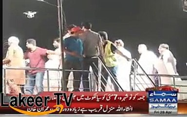 Imran Khan Ended Speech in a Great Way