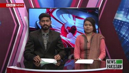 NewsPakistanTv Headlines 09:00 Pm 28 April 2017