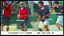 鹿島鉄平・中本圭哉vs.林田和樹・巽慎也-1【ソフトテニス soft-tennis】