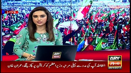 Special Transmission on PTI Power Show Islamabad 28 April 2017