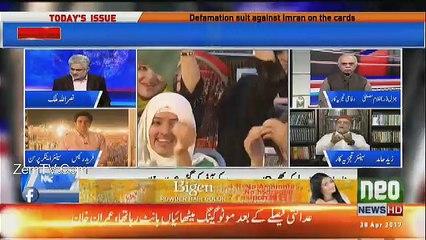 Live With Nasrullah Malik - 28th April 2018