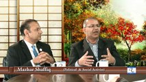 Chalanges of Pakistani community in Canadian upcoming elections Dastak Ep239