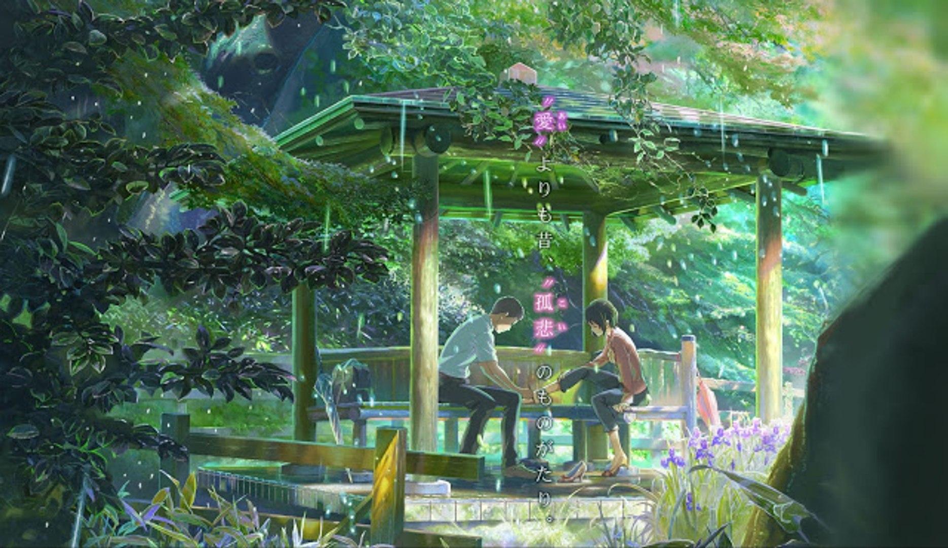 El jardín de las palabras (Kotonoha no Niwa)