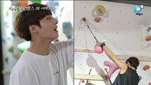 [INDO SUB] BTS Jungkook & Shinhwa Minwoo Celebrity Bromance EP2