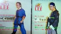 Si Fong Bruce Lee Dragon of jade Warrior