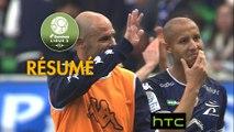 ESTAC Troyes - Stade Brestois 29 (1-0)  - Résumé - (ESTAC-BREST) / 2016-17