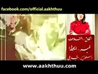 Breaking News: Fake Peer In Pakistan