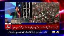 Imran Khan Jalse Mein Maryum Nawaz Ka Mazaq Urate Huye