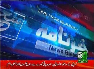 News Bulletin 12pm 29 April 2017 - Such TV