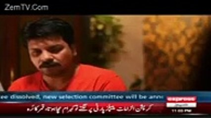 HAPPENING IN FAMILY SHOWS Must Watch The Scene Of Pakistani Drama