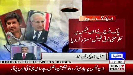 Sohail Warraich Response On Dawn Leaks Report Rejected By Pak Army