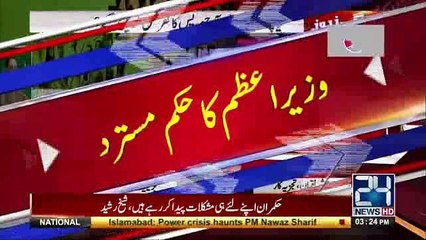 Mubashir Luqman is Demanding to Crush Sharif Family in Dawn Leaks