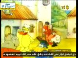 04- الكرتون الإسلامي - جزيرة المغامرات
