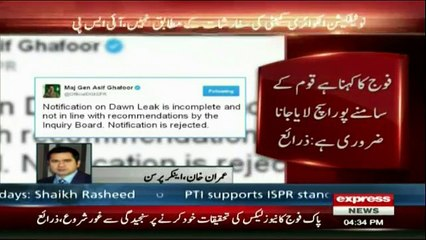 Pakistan Army Will Investigate Dawn Leaks and Punish Culprits